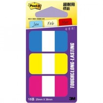 3M 686-YPB 利貼硬質超耐用標籤(粉+黃+藍) /卡