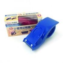 雷鳥 防回轉膠帶切割器 2英吋塑膠 LT-47014