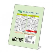 LIFE 金徠福 直式壓克力商品標示架 B5(18.2X25.7cm) NO.1187