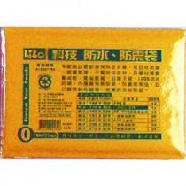 LIFE 金徠福 (量販包)撕不破防水防震袋(130X190mm) NO.0