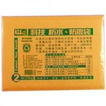 LIFE 金徠福 (量販包) 撕不破防水防震袋(191X270mm) NO.2