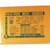 LIFE 金徠福 (量販包) 撕不破防水防震袋(270X370mm) NO.5