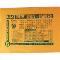 LIFE 金徠福 (量販包) 撕不破防水防震袋(300X400mm) NO.6